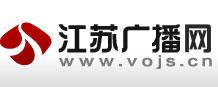 交通城市江苏交通广播在线广播电台